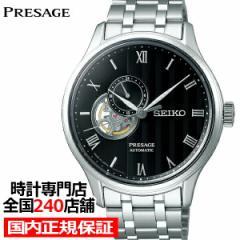 セイコー プレザージュ ジャパニーズガーデン SARY093 メンズ腕時計 メカニカル 自動巻き メタルベルト ブラック