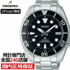 セイコー プロスペックス スモウ SBDC083 メンズ 腕時計 メカニカル 自動巻き ブラック