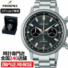 11月6日発売/予約 セイコー プロスペックス スピードタイマー メカニカルクロノグラフ SBEC009 メンズ 腕時計 自動巻き 機械式 ブラック