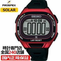 セイコー プロスペックス スーパーランナーズ SBEF047 メンズ 腕時計 ソーラー ポリウレタン レッド