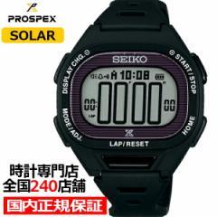セイコー プロスペックス スーパーランナーズ SBEF055 メンズ 腕時計 ソーラー ポリウレタン ブラック
