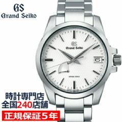 グランドセイコー スプリングドライブ 9R メンズ 腕時計 SBGA225 ホワイト カレンダー パワーリザーブ