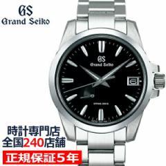 グランドセイコー スプリングドライブ 9R メンズ 腕時計 SBGA227 ブラック メタルベルト カレンダー