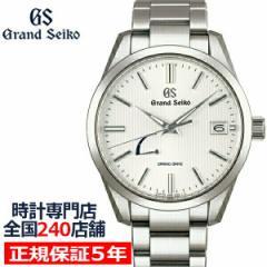グランドセイコー スプリングドライブ 9R メンズ 腕時計 SBGA347 メタルベルト ブライトチタン 軽量
