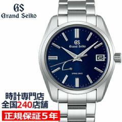 グランドセイコー 9R スプリングドライブ スタンダードモデル SBGA439 メンズ 腕時計 ミッドナイトブルー 9R65