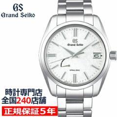 11月6日発売/予約 グランドセイコー 9R スプリングドライブ スタンダードモデル SBGA465 メンズ 腕時計 シルバー 9R65