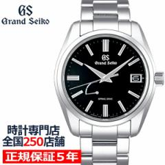 11月6日発売/予約 グランドセイコー 9R スプリングドライブ スタンダードモデル SBGA467 メンズ 腕時計 ブラック 9R65