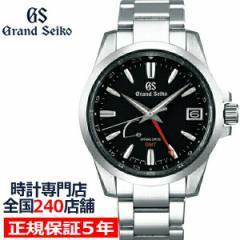 グランドセイコー スプリングドライブ GMT メンズ 腕時計 SBGE213 メタルベルト 9R66