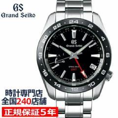 グランドセイコー 9R スプリングドライブ GMT SBGE253 メンズ 腕時計 ブラック セラミックス メタルベルト スクリューバック 9R66