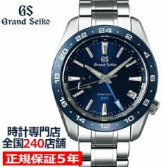グランドセイコー 9R スプリングドライブ GMT SBGE255 メンズ 腕時計 ブルー セラミックス メタルベルト スクリューバック 9R66