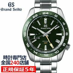 グランドセイコー 9R スプリングドライブ GMT SBGE257 メンズ 腕時計 グリーン セラミックス メタルベルト スクリューバック 9R66