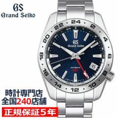 11月6日発売/予約 グランドセイコー 9S メカニカル GMT SBGM245 メンズ 腕時計 自動巻き 機械式 ブルー 9S66 大海原