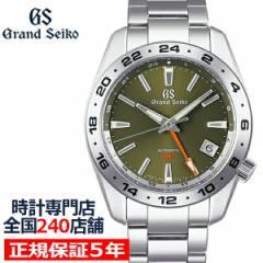 11月6日発売/予約 グランドセイコー 9S メカニカル GMT SBGM247 メンズ 腕時計 自動巻き 機械式 カーキ 9S66 荒野