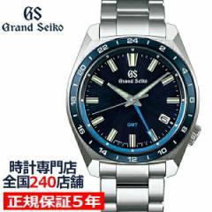 グランドセイコー 9F クオーツ GMT SBGN021 メンズ 腕時計 メタルバンド セラミックスベゼル 強化耐磁 ブルー 9F86
