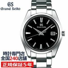 グランドセイコー クオーツ 9F メンズ 腕時計 SBGP011 ブラック メタルベルト スクリューバック 時差修正機能 9F85