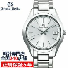 グランドセイコー クオーツ 9F メンズ 腕時計 SBGV213 シルバー メタルベルト カレンダー ペアモデル