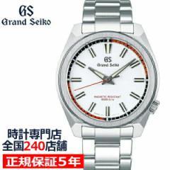 グランドセイコー 9F クオーツ SBGX341 メンズ 腕時計 強化帯磁 ホワイト 9F61