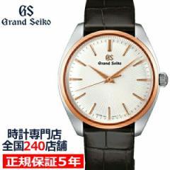 グランドセイコー 9F クオーツ SBGX344 メンズ 腕時計 革ベルト クロコダイル 18Kゴールド ペアモデル 9F61