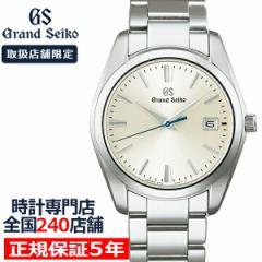 10月16日発売 グランドセイコー ショップオリジナル 流通限定モデル 9F クオーツ SBGX351  メンズ 腕時計 厚銀放射ダイヤル ブルースチー