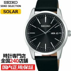 セイコー セレクション スピリット スマート SBPX123 メンズ 腕時計 ソーラー 革ベルト デイデイト ブラック