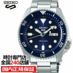 セイコー 5スポーツ SBSA001 メンズ 腕時計 メカニカル 自動巻き ブルー デイデイト 日本製