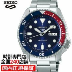 セイコー 5スポーツ SBSA003 メンズ 腕時計 メカニカル 自動巻き ブルー デイデイト 日本製