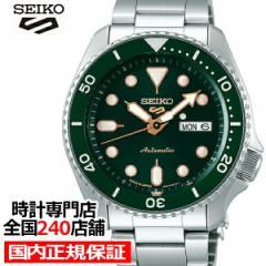 セイコー 5スポーツ SBSA013 メンズ 腕時計 メカニカル 自動巻き グリーン デイデイト 日本製