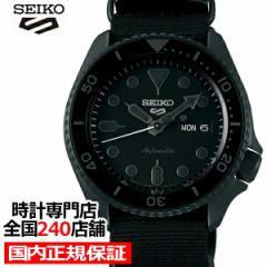 セイコー 5スポーツ ストリート SBSA025 メンズ 腕時計 メカニカル 自動巻き ナイロン ブラック 日本製
