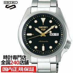 セイコー 5スポーツ SBSA047 メンズ 腕時計 メカニカル 自動巻き ブラック デイデイト 日本製