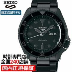 セイコー 5スポーツ ストリート 流通限定モデル SBSA075 メンズ 腕時計 メカニカル 自動巻き 機械式 メタル ブラック 日本製 ショップ専