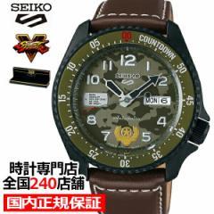 セイコー 5スポーツ ストリートファイターV コラボ 限定 ガイル SBSA081 メンズ 腕時計 メカニカル レザーバンド 日本製 STREET FIGHTER