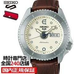 セイコー 5スポーツ EVISEN SKATEBOARDS コラボ SKATEBOARDS 路滑板 SBSA103 メンズ 腕時計 メカニカル 自動巻き 日本製