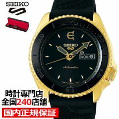 セイコー 5スポーツ EVISEN SKATEBOARDS コラボ KABUTO 兜 SBSA104 メンズ 腕時計 メカニカル 自動巻き 日本製