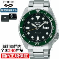 セイコー 5スポーツ 流通限定モデル SBSA107 メンズ 腕時計 メカニカル 自動巻き デイデイト 替えバンド付き 日本製 ショップ専売モデル