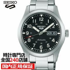 セイコー 5スポーツ FIELD SPORTS STYLE フィールドスポーツ スタイル SBSA111 メンズ 腕時計 メカニカル 自動巻き ブラック 日本製