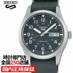 セイコー 5スポーツ FIELD SPORTS STYLE フィールドスポーツ SBSA115 メンズ 腕時計 メカニカル 自動巻き ナイロンバンド グレー 日本製