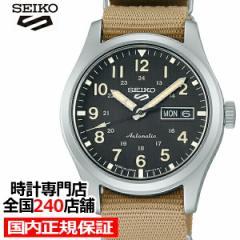 セイコー 5スポーツ FIELD SPORTS STYLE フィールドスポーツ SBSA117 メンズ 腕時計 メカニカル 自動巻き ナイロンバンド カーキ 日本製