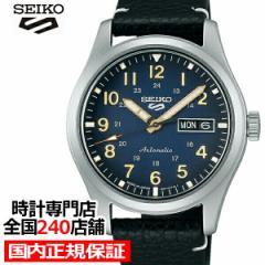 セイコー 5スポーツ FIELD SPECIALIST STYLE フィールドスペシャリスト SBSA119 メンズ 腕時計 メカニカル レザーバンド ネイビー 日本製