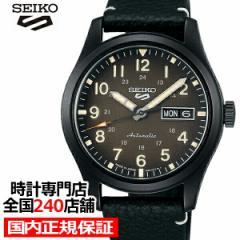 セイコー 5スポーツ FIELD SPECIALIST STYLE フィールドスペシャリスト SBSA121 メンズ 腕時計 メカニカル レザーバンド ブラック 日本製