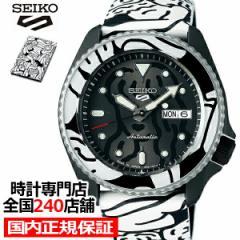 セイコー 5スポーツ AUTOMOAI オートモアイ コラボ 限定モデル SBSA123 メンズ 腕時計 メカニカル 自動巻き 日本製