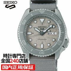 セイコー 5スポーツ ストリート CEMENT BOY セメントボーイ SBSA127 メンズ 腕時計 メカニカル 自動巻き 回転ベゼル グレー 日本製