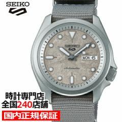 セイコー 5スポーツ ストリート CEMENT BOY セメントボーイ SBSA129 メンズ 腕時計 メカニカル 自動巻き グレー 日本製