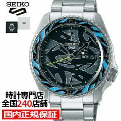 セイコー 5スポーツ GUCCIMAZE  グッチメイズ コラボ 限定モデル SBSA135 メンズ 腕時計 メカニカル 自動巻き 日本製