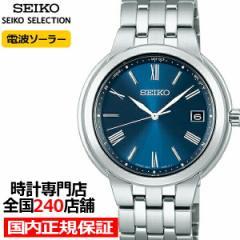 5月28日発売 セイコー セレクション ペア ソーラー電波 SBTM283 メンズ 腕時計 日付カレンダー ネイビー 日本製