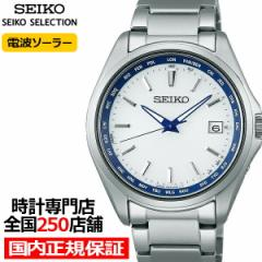 5月28日発売 セイコー セレクション セイコー創業140周年記念 限定モデル SBTM299 メンズ 腕時計 ソーラー電波 ワールドタイム ブルー