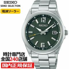 6月25日発売/予約 セイコー セレクション master-piece マスターピース 監修 流通限定モデル SBTM303 メンズ 腕時計 ソーラー電波 ギョー