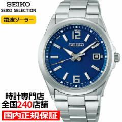 6月25日発売/予約 セイコー セレクション master-piece マスターピース 監修 流通限定モデル SBTM305 メンズ 腕時計 ソーラー電波 ギョー