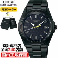 セイコー セレクション master-piece マスターピース コラボレーション 限定モデル SBTM309 メンズ 腕時計 ソーラー電波 ブラック 日本製