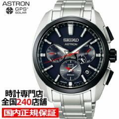 セイコー アストロン グローバルライン スポーツ 5X チタン SBXC103 メンズ 腕時計 GPS ソーラー電波 ブラック シルバー