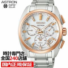 セイコー アストロン グローバルライン スポーツ 5X チタン SBXC104 メンズ 腕時計 GPS ソーラー電波 ホワイト ローズゴールド